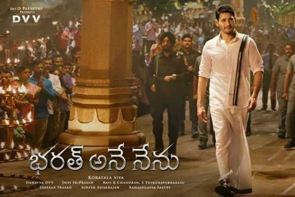 Jr NTR heaps praise on Mahesh Babu starrer