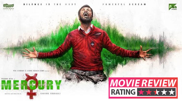Mercury Movie Review PrabhudhevaS Silent Horror Film Is