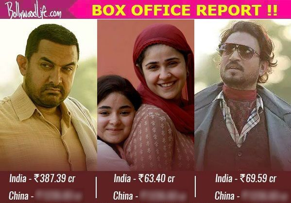 Box Office Report: Dangal, Bajrangi Bhaijaan and Secret Superstar, check out those 4 Indian films who did spectacular business in China