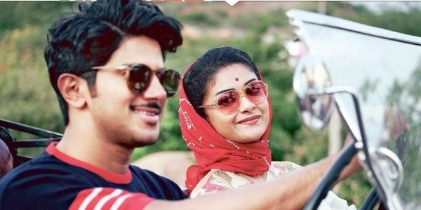 Dulquer Salmaan To Play Gemini Ganesan In Savithri S Biopic: SS Rajamouli Is All Praises For Keerthy Suresh And Dulquer