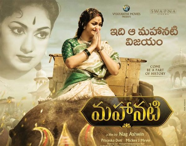 Keerthy Suresh's Mahanati Is The First Women-centric South