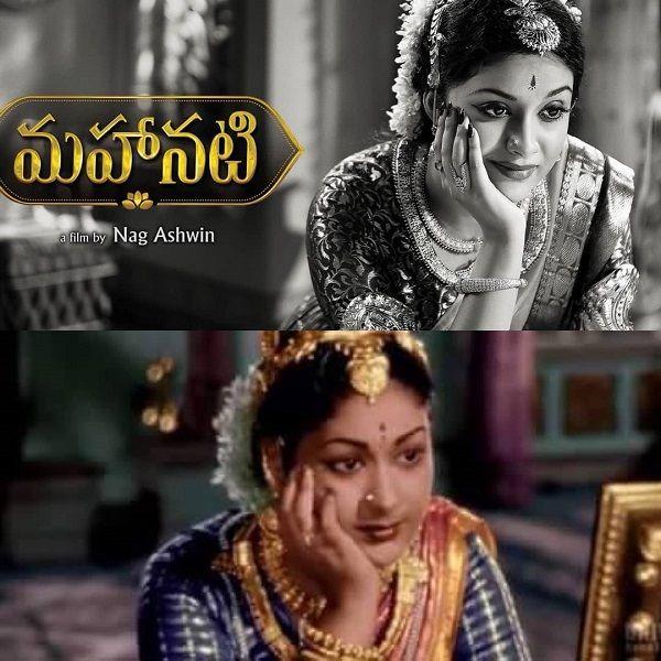 A steady rise for Savithri!!