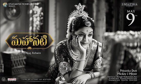 Mahanati poster: Keerthy Suresh as Savithri takes your breath away