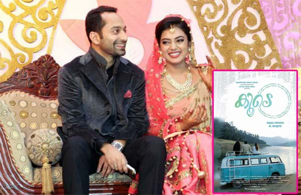 Fahadh Faasil can't stop gushing about wife Nazriya Nazeem's comeback to the big screen with Koode after four years