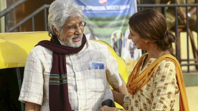 Image result for Amitabh Bachchan and Shweta Nanda's jewellery ad receives flak from bank union, gets termed 'disgusting and derogatory'