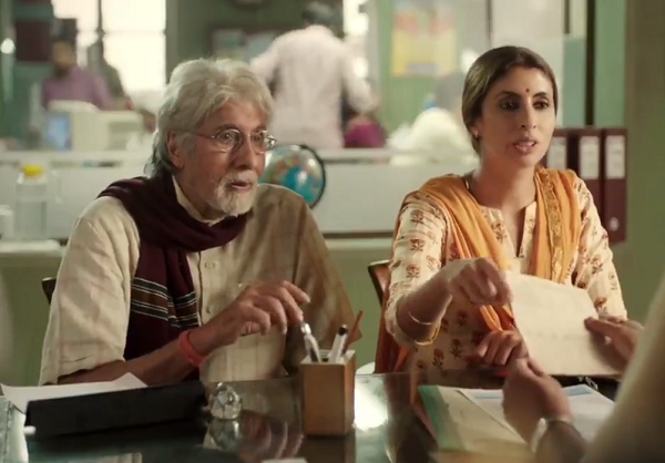 Image result for Amitabh Bachchan and Shweta Nanda ad