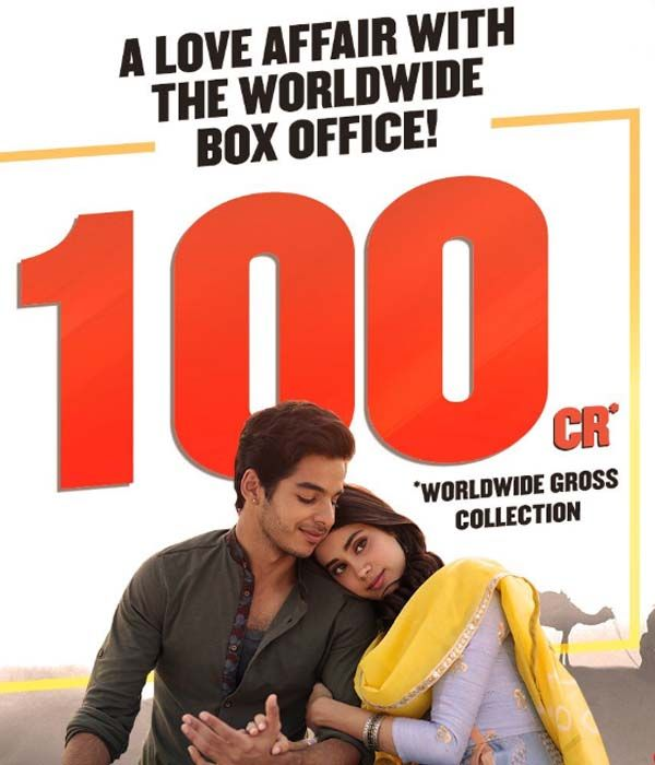 Dhadak Worldwide Box Office Collection: Ishaan Khatter and Janhvi Kapoor starrer film earns RS 100 crore, read details