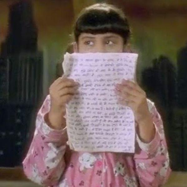 Anjali Letter Kuch Kuch Hota Hai