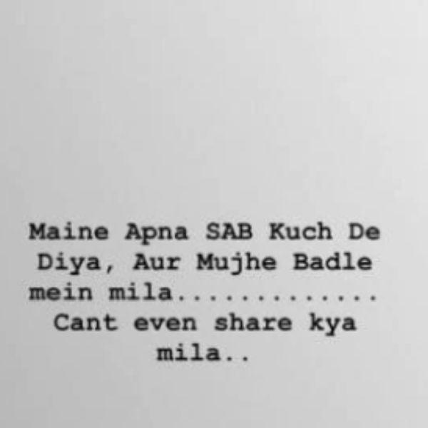 Neha Kakkar Breaks Up With Himansh Kohli Expresses Her Sadness