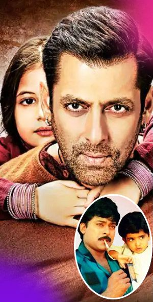Salman's Bajrangi Bhaijaan is based on THIS Chiranjeevi film