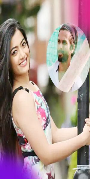 Rashmika on why she REJECTED a role in Shahid's Jersey